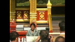 THE ROYAL FAMILY OF THAILAND Prinzessin Maha Chakri Siridhorn zu Besuch bei Hagenbeck