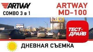 видео Видеорегистратор ArtWay MD-100