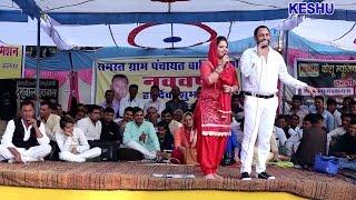 हरयाणवी कॉमेडी || म्हारा  जोटा || Hit Haryanvi Comedy 2017 || गौतम & निशा भाटी || Keshu Haryanvi