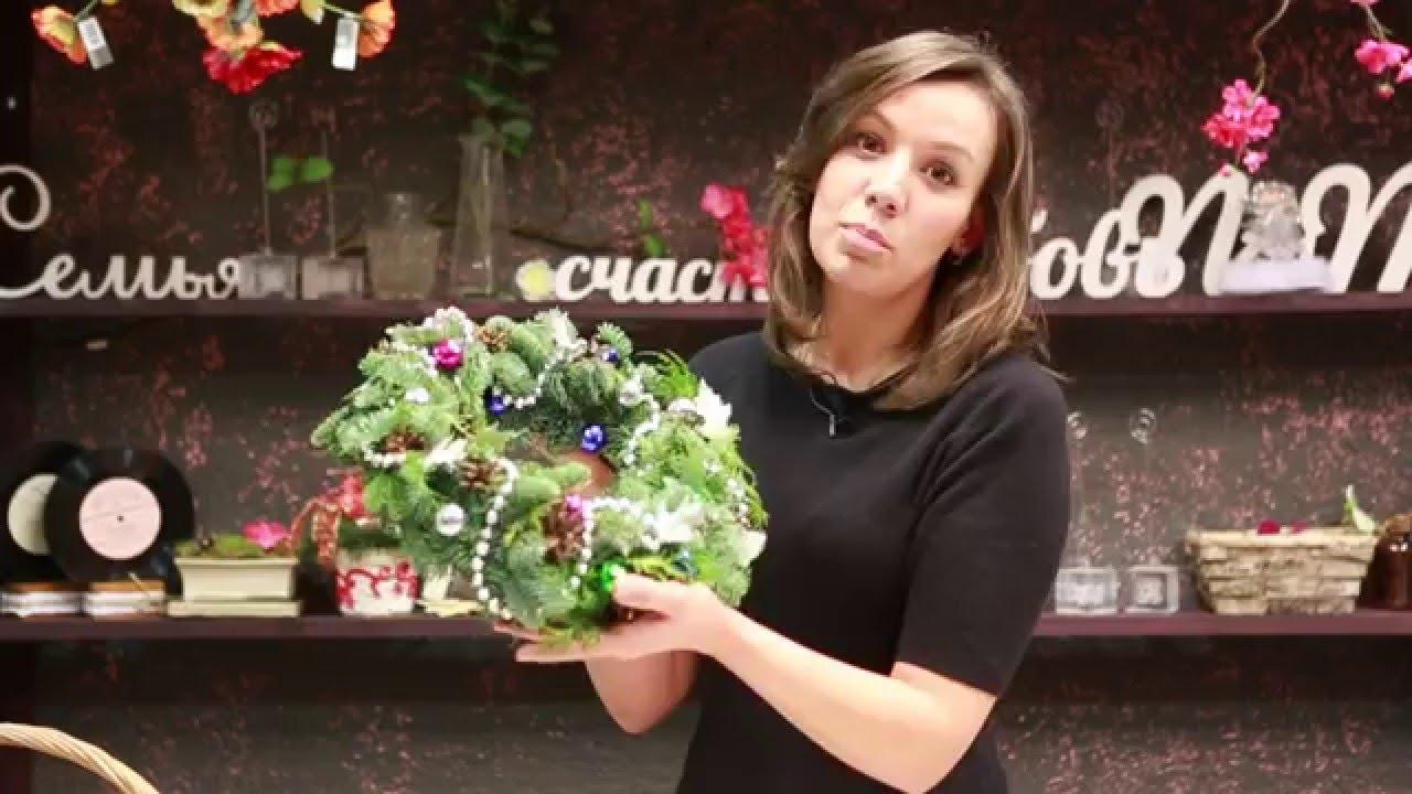 Мастер-класс: как сделать рождественский венок