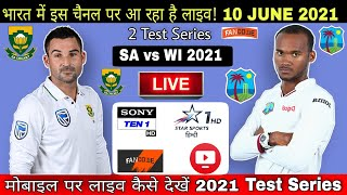 West Indies vs South Africa Live Streaming 2021/ India Ke Kis Channel Par Live Aayega (in Hindi)