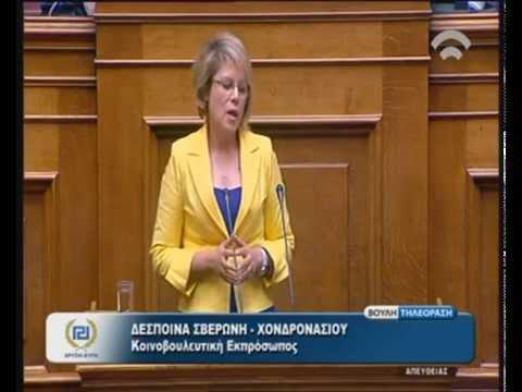 Αποτέλεσμα εικόνας για Δ. Σβερώνη: «Δεν θέλετε Έθνος ελληνικό, αλλά κράτος-μωσαϊκό με εποίκους»!