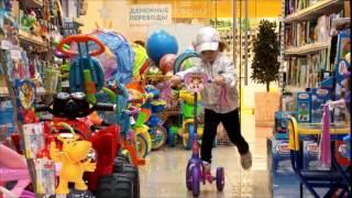 Рекламный ролик магазина игрушек &quot;БЕГЕМОТиК&quot; Нижневартовск<