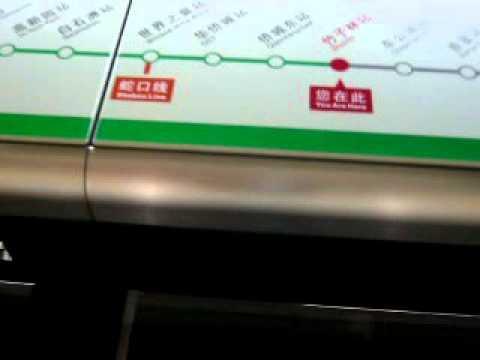 Shenzhen subway Luobao line, Zhuzilin station, May 18, 2011