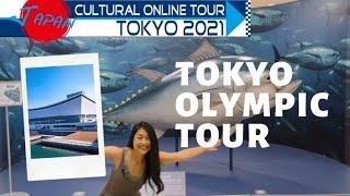 東京の文化発信オンラインツアー東京