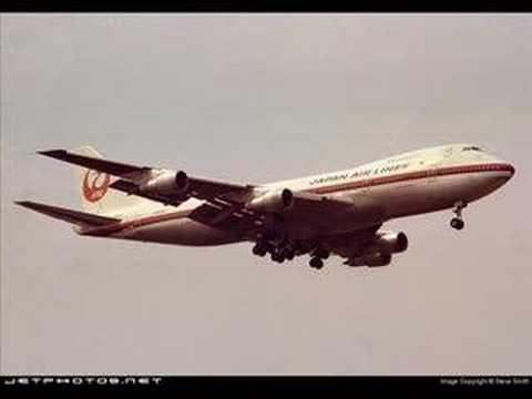 The Last Cockpit Voice Recording Of JAL Flight 123