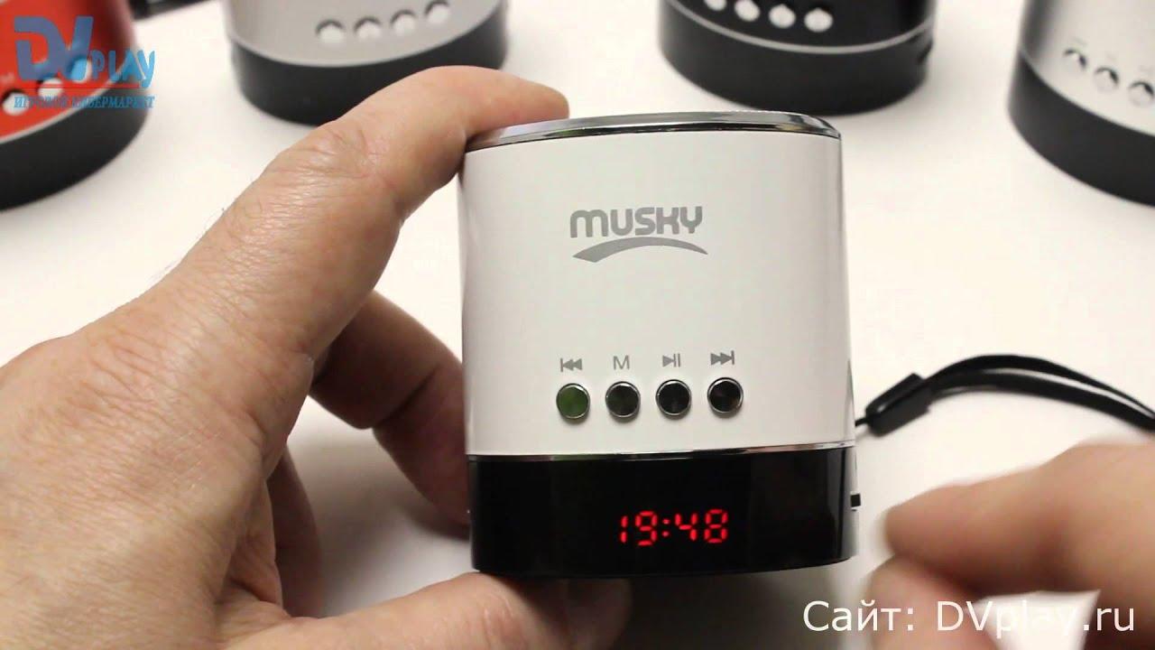 26 авг 2013. Цена, наличие и характеристики тут:. Мини-колонка с фонариком, mp3 плеером и радио musky hj-92. Электробум. Loading.