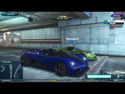 Hennessey Venom GT vs Koenigsegg Agera (Drag race) Most Wanted 2012