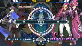 Kami Kazi (Naoto) vs Souji (Arakune) Kubo (Hibiki) vs Ashibi (Reliu...