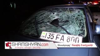 Երևանում Audi ի անչափահաս վարորդը վրաերթի է ենթարկել հետիոտնին և դիմել փախուստի