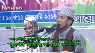 Bangla Waz 2018