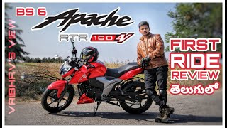 BS6 TVS Apache RTR 160 4V (2020) I First ride review in telugu I Vaibhavs View