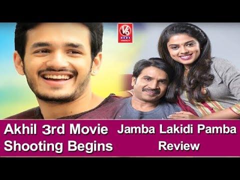 Akhil 3rd Movie Shooting Begins | Jamba Lakidi Pamba Review | Vijay's Sarkar First Look | V6 News