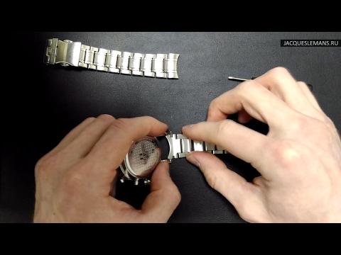 Jacques Lemans 1-1844H, замена браслета на кожаный ремень
