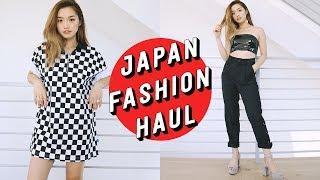 🇯🇵 Japan Fashion Summer Haul 🇯🇵 thumbnail