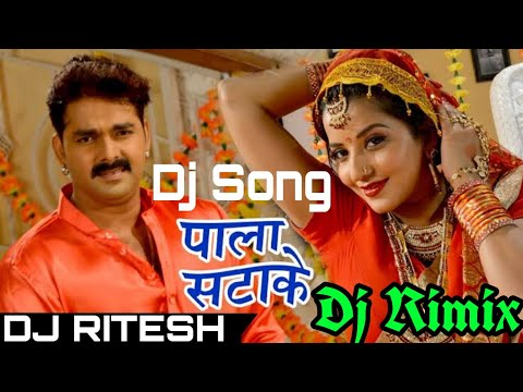 Kewadiya Ke Pala Satake  Bhojpuri Song By Pawan Singhdj Song Dj Hard Dance Mix Dj Ritesh Rock