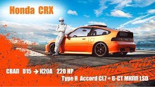 Превью проекта - Honda CRX СВАП k20a typeR перегон авто Киев - Одесса