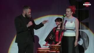 ПРEМИЯ KIMONO 2018 полное видео