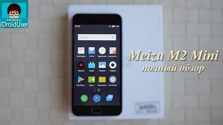 meizu m2 Mini Обзор Лучшего Бюджетного Смартфона