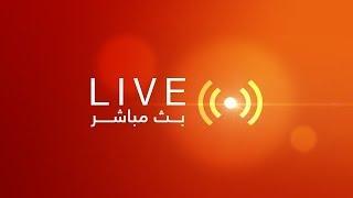 MESat Live Stream - بث مباشر قناة مي سات