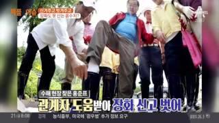 장화 신은 홍준표, 들러리 싫어서 자원봉사 1시간? thumbnail