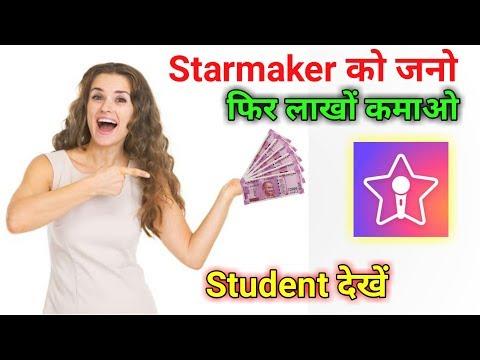 Starmaker एप्लीकेशन से पैसे कमाना सिखे By Ravi Tech Tube