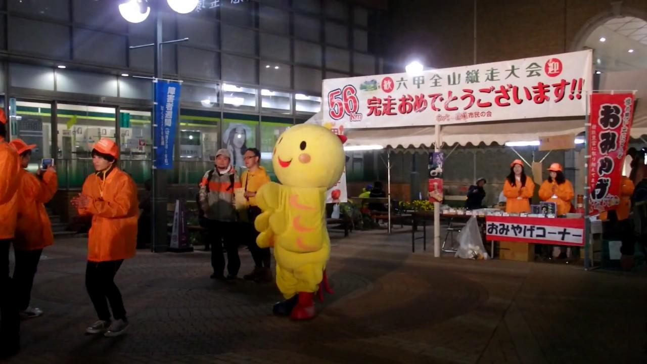 KOBE六甲全山縦走大会2016 11月13日開催