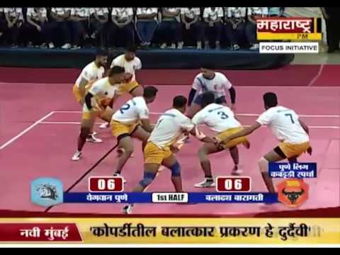 Pune League Kabaddi 2016 - First Semi Final Match of Vegvan Pune vs Baladhya Baramati Men's Team