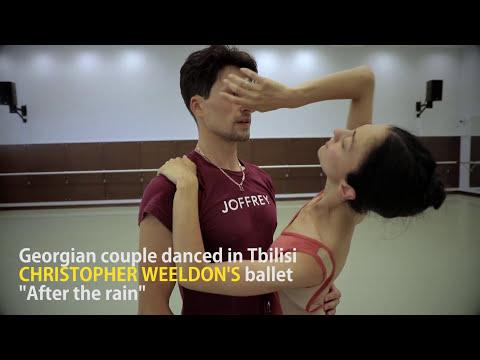 Victoria & Temur / Chicago Joffrey Ballet