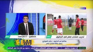 Can 2017 - حازم الهواري: هذا ماقاله محمد النني بشأن سفره وكوبر عامل حساب بوركينا فاسو