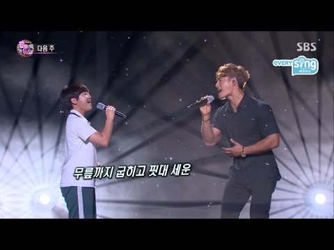 [Fantastic Duo] 민경훈 우승을 위한 열창! '남자를 몰라'