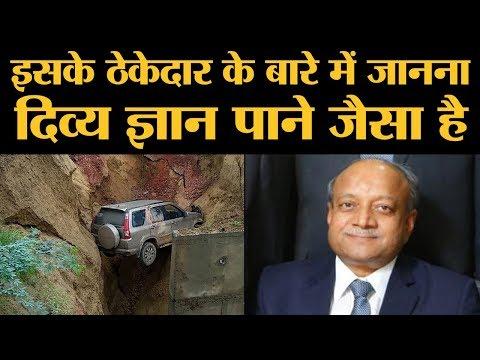 जिस Agra Lucknow Expressway पर कार नीचे धंसी, उसके ठेकेदार की कहानी गजब है l Akhilesh Yadav