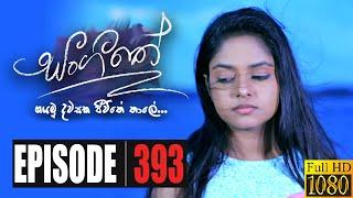 Sangeethe | Episode 393 22nd October 2020