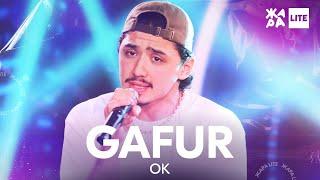 Смотреть клип Gafur - Ok
