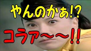 江角マキコ 長嶋一茂邸「バカ息子」落書き?学校どこ? ☆噂のニュース ...