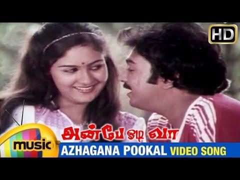 azhagaana pookal song lyrics