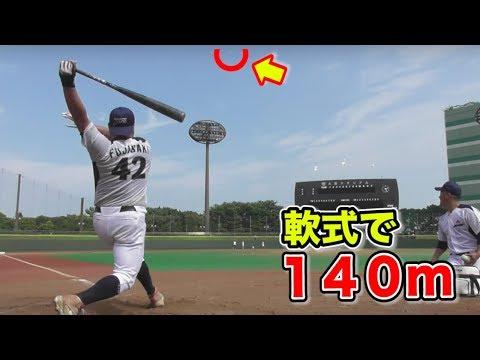 軟式で飛距離140mの衝撃! NPBに最も近付いた男…軟式JAPANの主砲