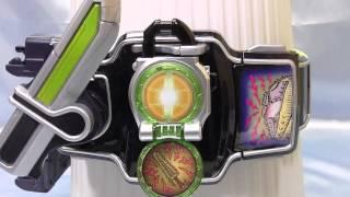 SG9 ドリアンロックシード 凰蓮・P・アルフォンゾ ボイスVer 仮面ライダー鎧武 ouren-P-a voice version lockseed