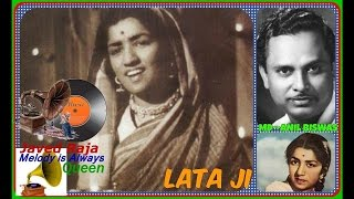 #*.LATA JI~Film~FAREB~[1953]~More Man Mein Sama Gaye Aise Piya~[ Great-78 RPM Audio ]*