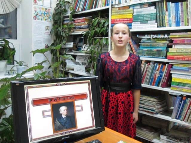Изображение предпросмотра прочтения – АйгульКамаева читает произведение «Неохотно инесмело…» Ф.И.Тютчева