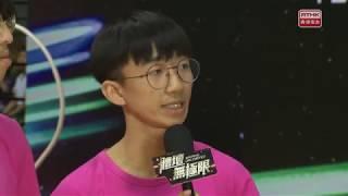 Publication Date: 2020-01-01 | Video Title: 第四屆全港學界跳繩比賽