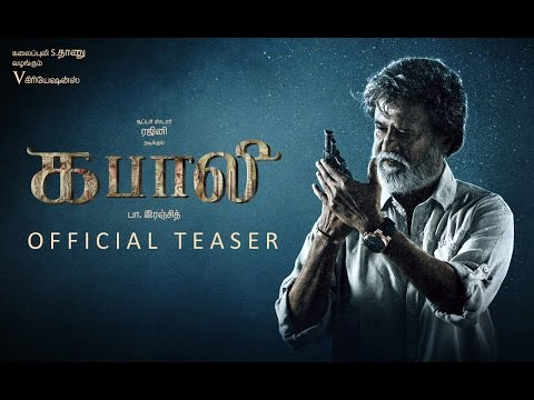 Kabali Tamil Movie | Official Teaser | Rajinikanth | Radhika Apte | Pa Ranjith