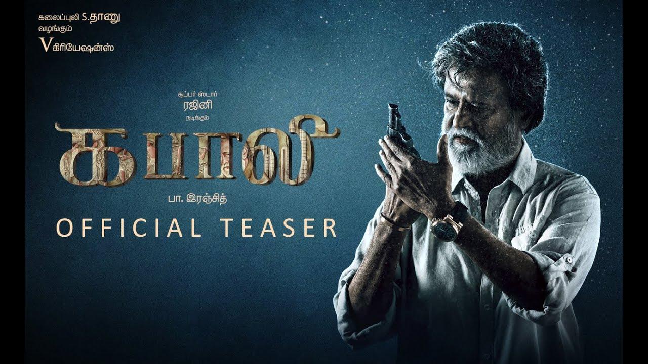 kabali tamil movie official
