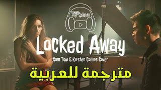 Video Locked Away - Sam Tsui & Kirsten Collins مترجمة عربي download MP3, 3GP, MP4, WEBM, AVI, FLV Juli 2018