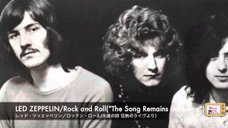 【WarnerMusicLife-TV】寺田さんスペシャル-LED ZEPPELIN/ROCK AND ROLL