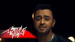 Wmein Haablo - Hatem Fahmy ومين هاقبله - حاتم فهمى
