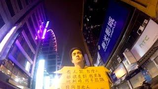 台灣人真討厭!!!這是我在台灣過聖誕的親身經歷......(你可不相信, 看到最後太驚訝了!) thumbnail