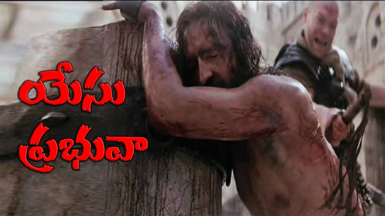 Letest Telugu Christian 2017 Good Friday Songs//Yesu Prabhuva//Heart touching song//Nefficba