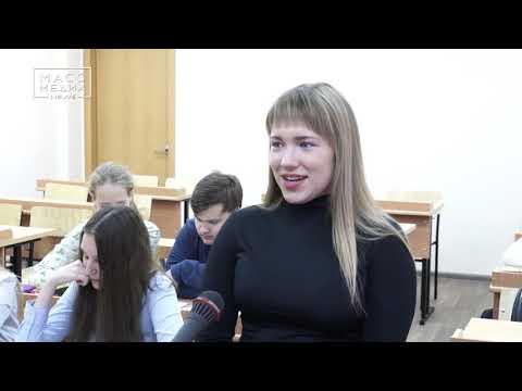 Тепло в камчатские школы | Новости сегодня | Происшествия | Масс Медиа