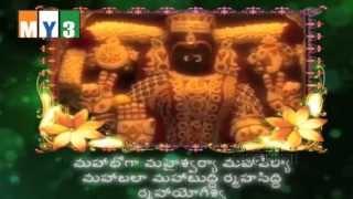 Goddess Lalitha Devi Songs - Lalitha Sahasranamam